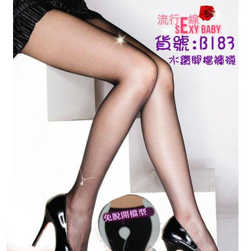 OL指定經典款百搭性感蕾絲修飾腿部線條絲襪~B183...