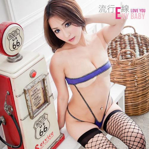 美女小遮胸裸背性感內衣褲~ A481...
